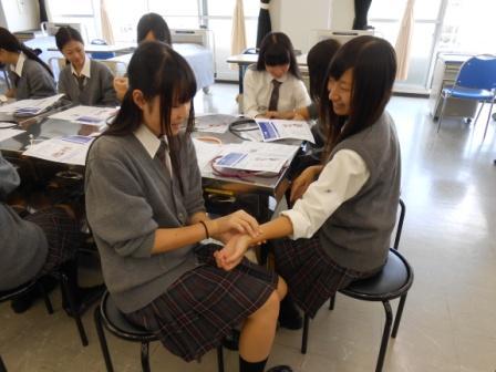 鳩ヶ谷高等学校制服画像