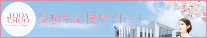 動画応援サイト