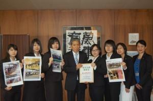 熊本地震義援金 寄付