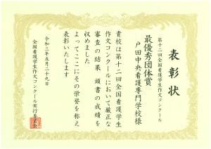 20210608155516-0001